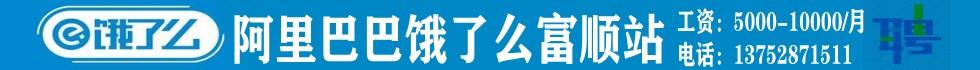 广智科技公司