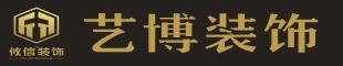 四川攸信艺博装饰工程有限公司