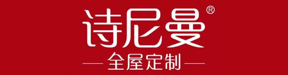 高唐县奥宇装饰工程有限公司