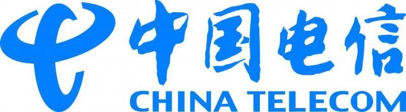 中国电信股份有限公司2018世界投注网分公司