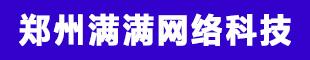 郑州满满网络科技有限澳门葡京网站