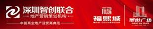 金沙游戏福煕城/圣世广场