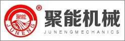 郑州市聚能建筑机械有限澳门葡京网站