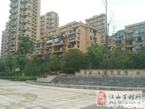 丹桂花园5-4楼98方+储藏室装修3室2厅2卫130万