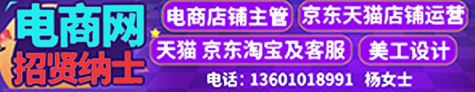 北京升源盛世贸易有限公司