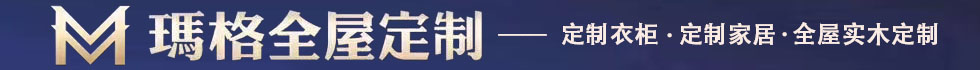 合江玛格旗舰店