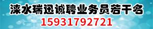 澳门太阳城网上游戏瑞迅企业管理咨询服务有限澳门太阳城游戏