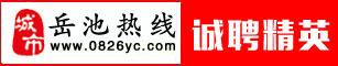 亚博app官网,亚博竞彩下载热线网络科技有限公司