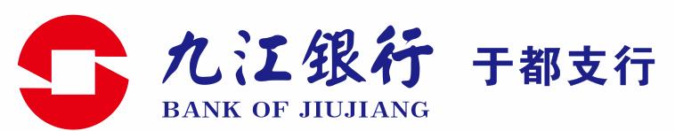 九江银行金沙游戏支行