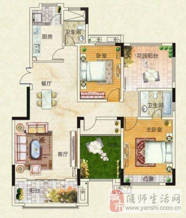 天明城洋房带花园买一层送一层8室可贷款