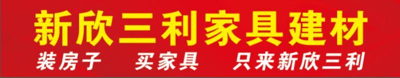 澳门龙虎斗网站华发房地产开发有限澳门龙虎斗游戏新欣三利市场