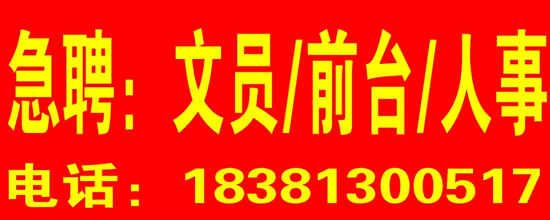 四川艺线文化传媒有限公司