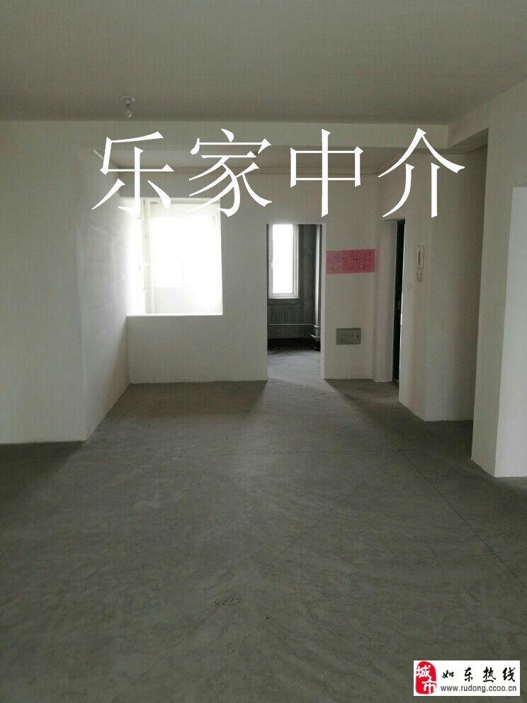 鑫城苑毛坯3室2厅2卫130平米85.8万南北通透