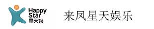 来凤星天娱培训中心