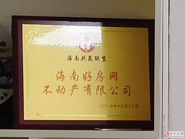 万博manbetx水晶宫琼西建材市场74平63万元