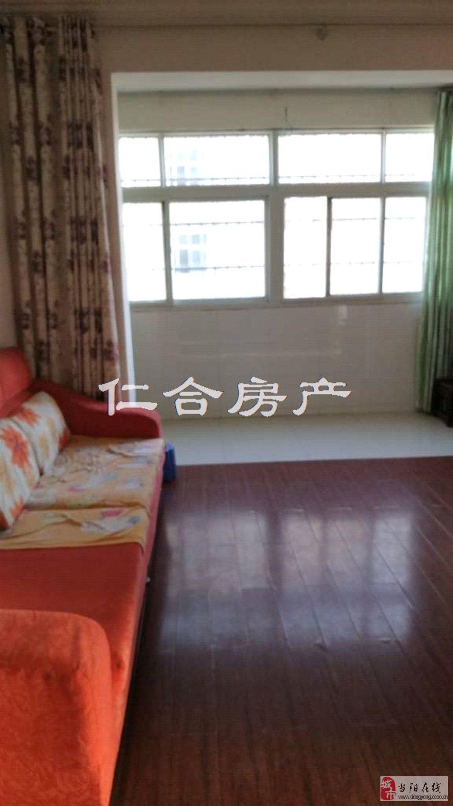 香榭水岸精裝公寓55㎡僅售23.8萬元