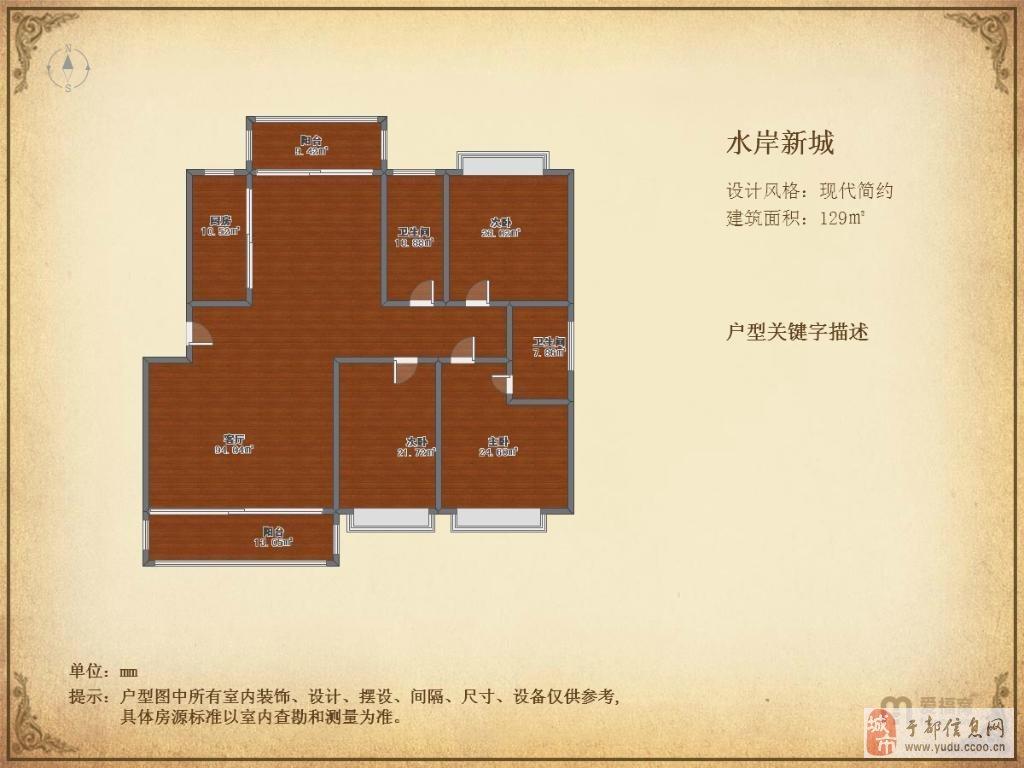 水岸新城黃金樓層大三房帶柴間11平米,保養很好房東