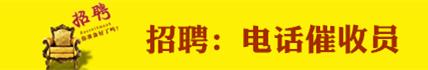 湖南秃鹫资产管理有限公司