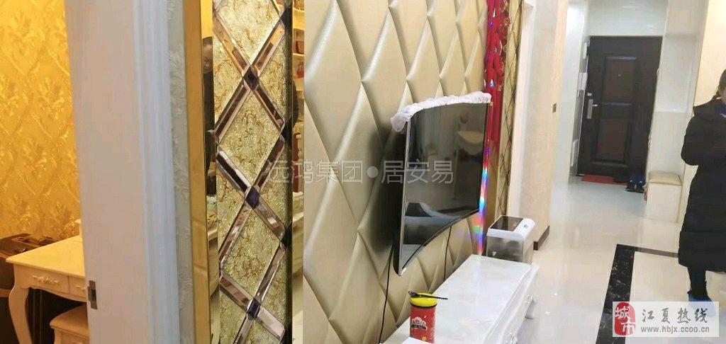 江南总督府3室2厅1卫145万元豪华装修