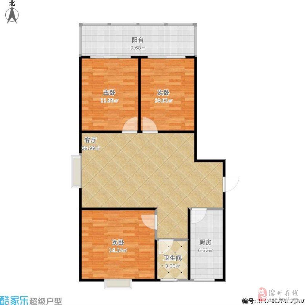 時間瑄家3室2廳1衛102萬元