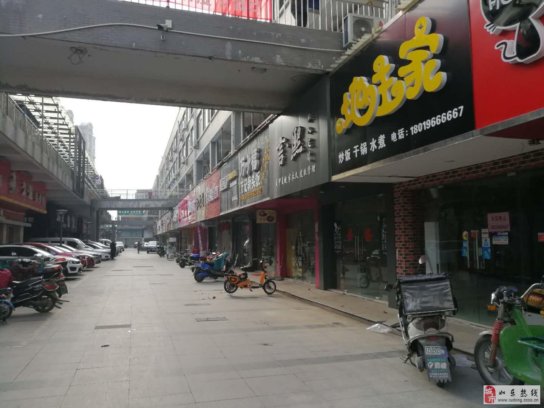 文峰财富广场最佳地段商铺出售