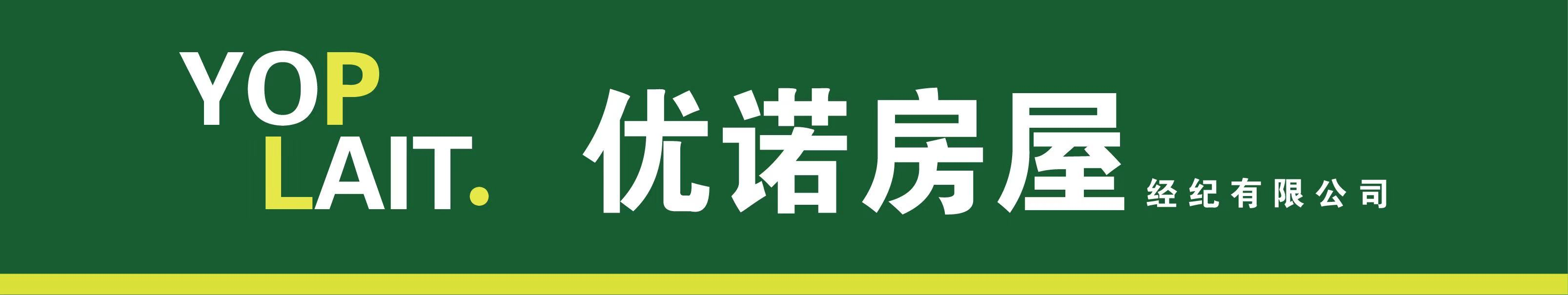 ���Z房地�a��o有限公司