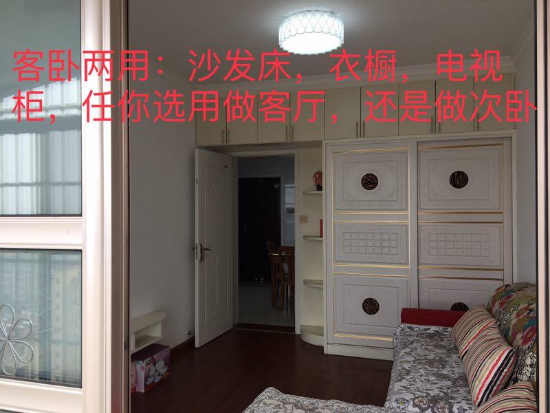 吉房转让:洪泽区安芯智能港,精装稀缺小套,61.6平方,二室一厅,43万