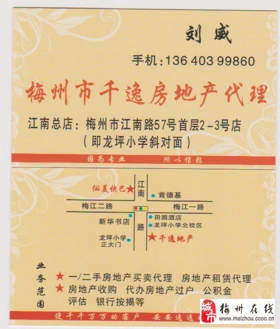 28万,锦绣国际家居博览中心3楼36平方店面