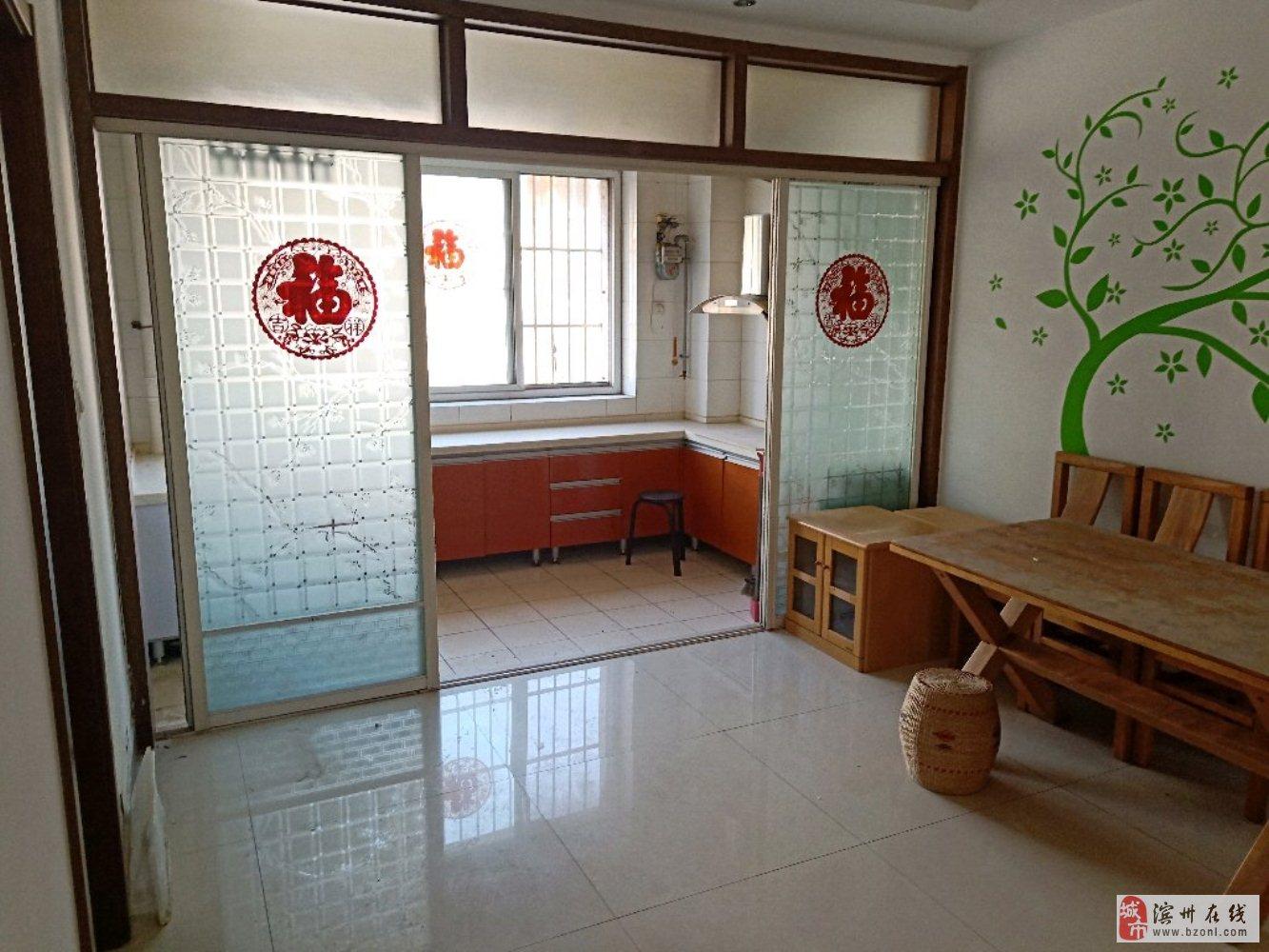 吉泰阳光花园3室2厅2卫143万元