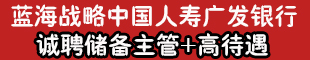 中国人寿涞水分公司