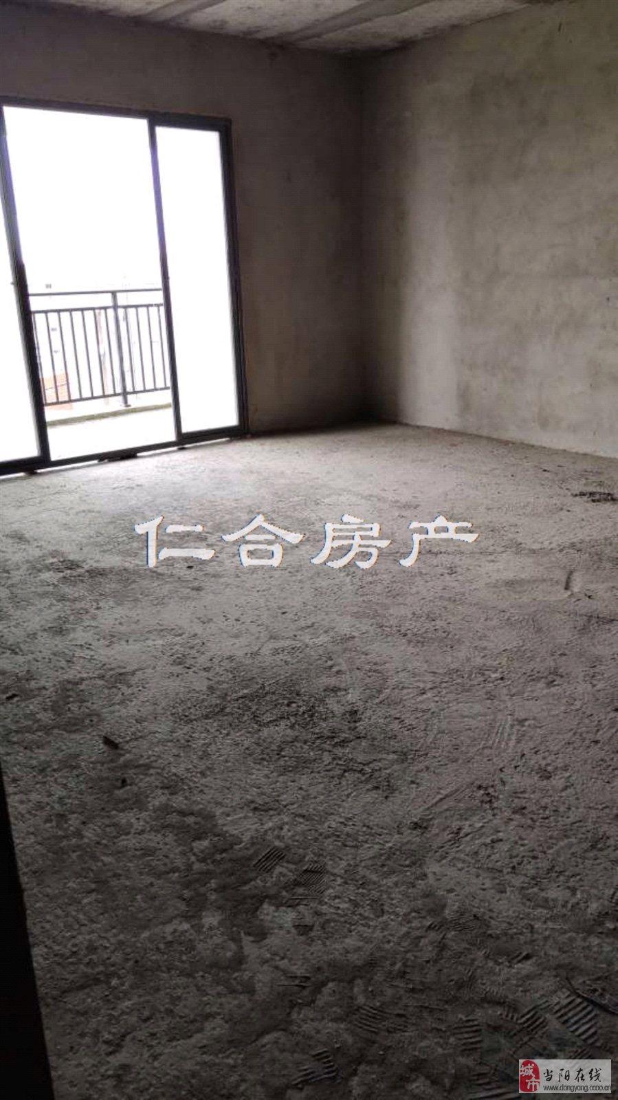 直降4萬急售東城明珠136平闊氣3房可按揭
