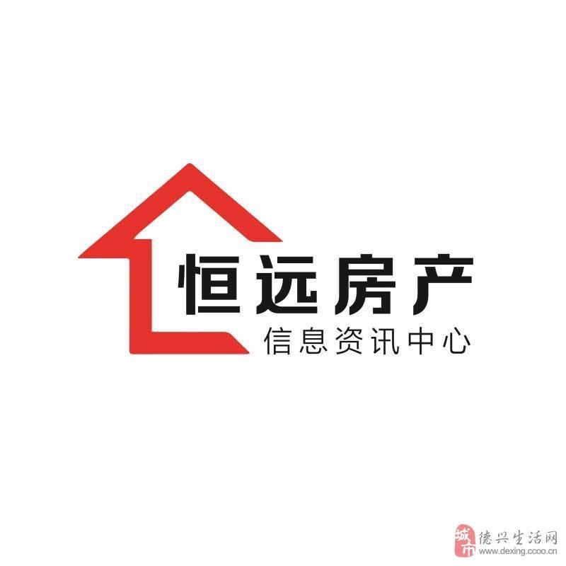 江南名邸简装3室2厅1卫83万元
