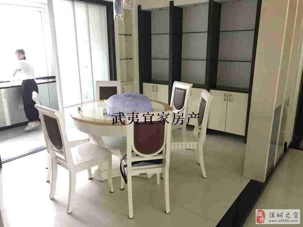 怡源C区精装阳光房3室2厅2卫132万元