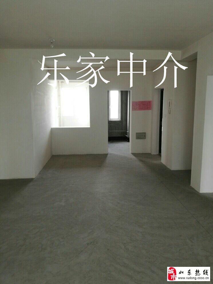 鑫城苑毛坯房2室2厅南北通透96平米76.7万元