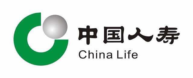 中國人壽保險股份有限公司鶴山市支公司