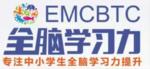 崇州EMC全脑训练中心