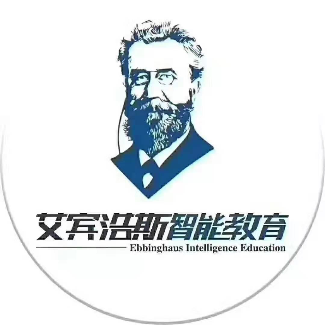 �赛S�h艾�e浩斯智能教育