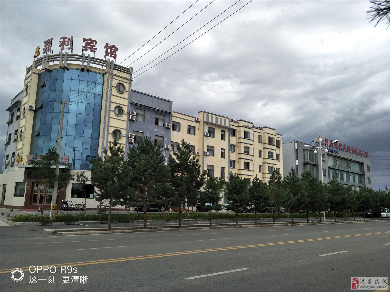 有新房急售,距电厂冶金学院党校较近酒嘉公交站百米。