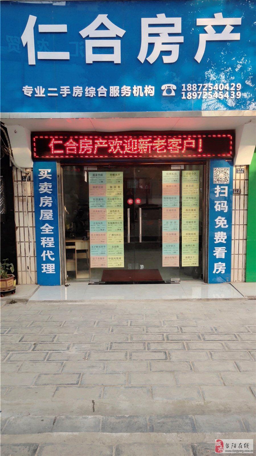 中央街區精裝2房僅售42.8萬可按揭