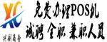山西兴创商务咨询有限公司
