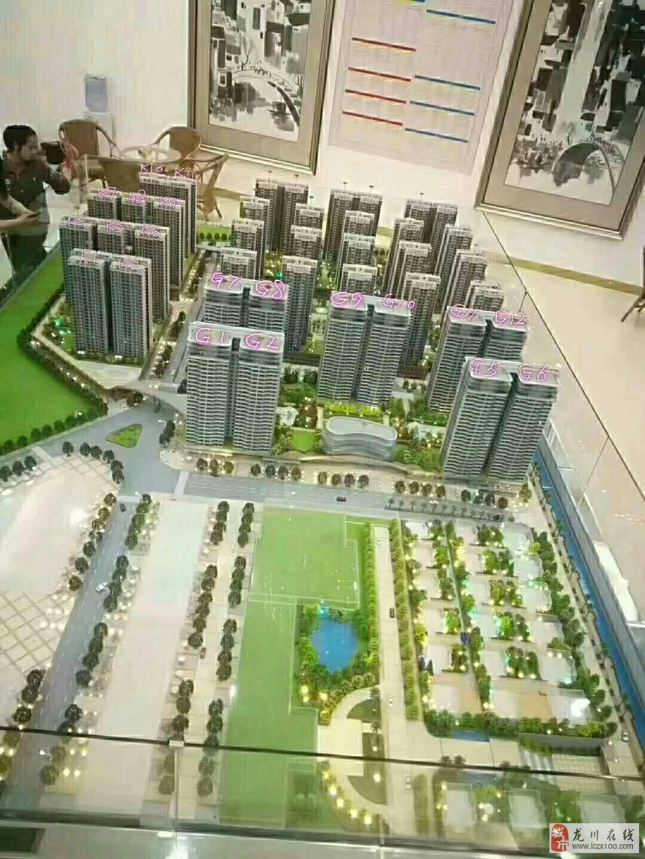泰华城四期G区140平米四房中层电梯毛坯售79.2万