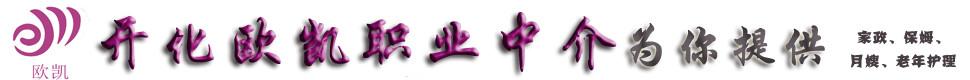 �_化�W�P培���I�W校