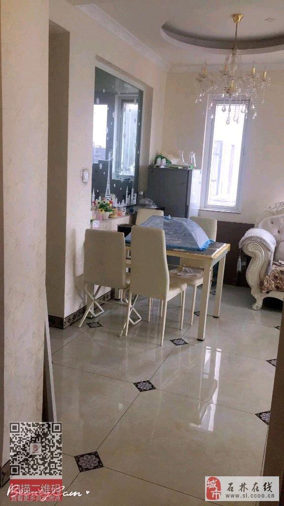 世紀陽光兩房豪裝2室2廳1衛45萬元