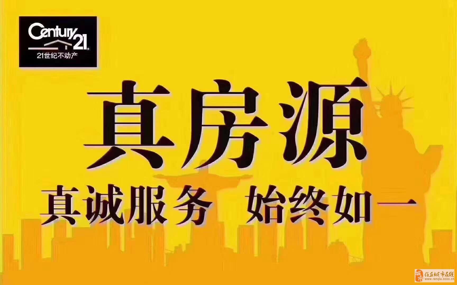 bwin必赢手机版官网庆丰花园2室2厅1卫100万元