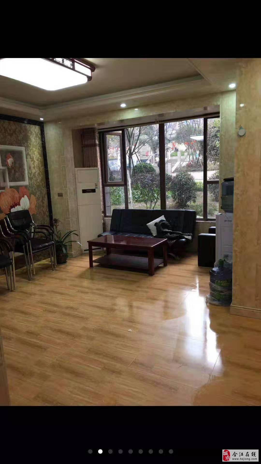 合江阳光·凯悦帝景4室2厅2卫69.8万元