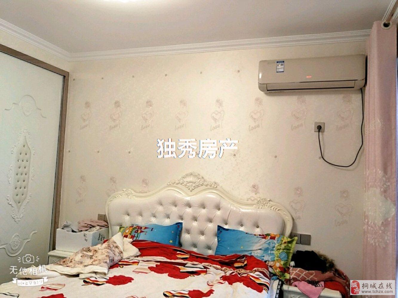 元安·文都一品精装修两室中间楼层小区环境好,急售