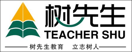 滑县树先生教育咨询有限公司