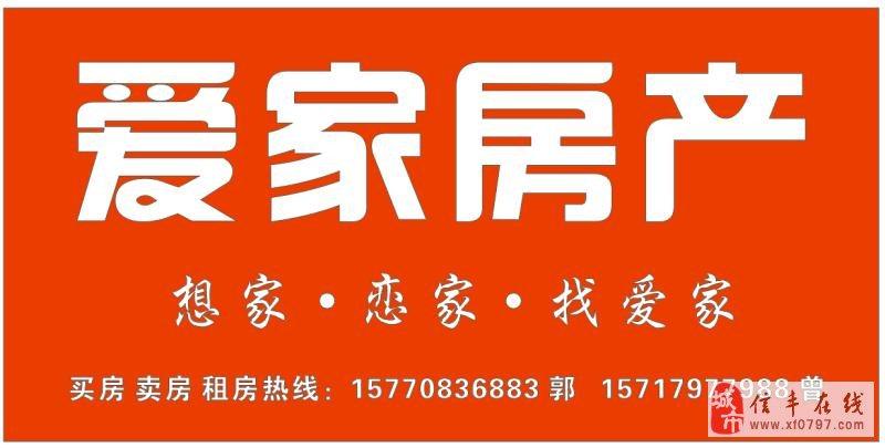 景江新城2室2厅1卫46万元