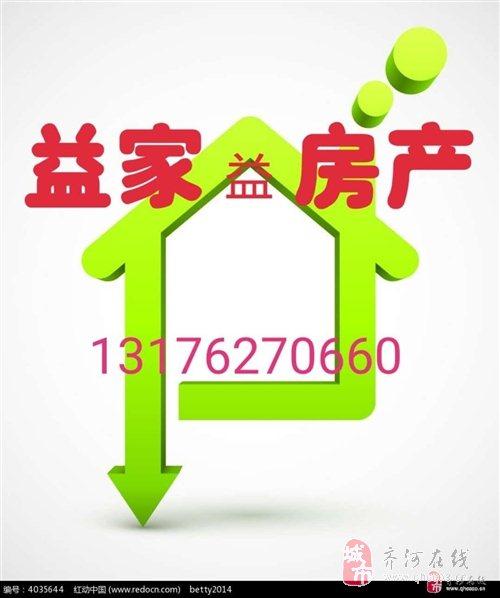 出售湖濱東苑三室兩廳帶車庫可按揭免高稅
