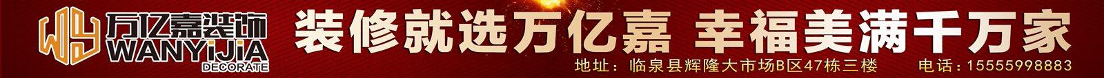 安徽�f�|嘉�b�有限公司